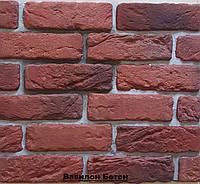 Бетонная плитка Вавилон Червоний (бетон)