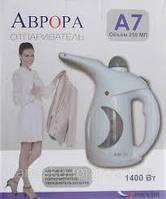 """Ручной отпариватель для одежды и мебели """"Аврора"""" А7"""