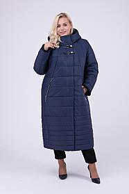 Женское зимнее теплое пальто в пол с капюшоном 697 / размер 52-64 / цвет синий