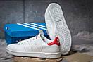 Кроссовки мужские Adidas Stan Smith, белые (14782) размеры в наличии ► [  44 (последняя пара)  ], фото 4