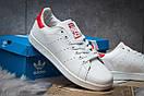Кроссовки мужские Adidas Stan Smith, белые (14782) размеры в наличии ► [  44 (последняя пара)  ], фото 5