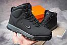 Зимние ботинки  на мехуNike ACC Winter, черные (30393) размеры в наличии ► [  41 43 44  ], фото 2