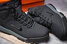 Зимние ботинки  на мехуNike ACC Winter, черные (30393) размеры в наличии ► [  41 43 44  ], фото 6