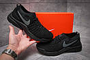 Кроссовки мужские Nike Air, черные (12555) размеры в наличии ► [  41 (последняя пара)  ], фото 2