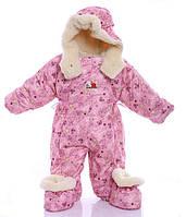Детский комбинезон трансформер зимний (розовый беби)