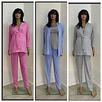 Домашние костюмы для беременных в Украине. Сравнить цены, купить ... aace4f2e538