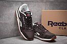 Кроссовки мужские Reebok Classic, коричневые (13265) размеры в наличии ► [  43 (последняя пара)  ], фото 3