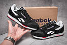 Кроссовки мужские Reebok Classic, черные (13266) размеры в наличии ► [  45 (последняя пара)  ], фото 2