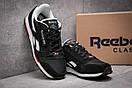 Кроссовки мужские Reebok Classic, черные (13266) размеры в наличии ► [  45 (последняя пара)  ], фото 3