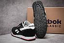 Кроссовки мужские Reebok Classic, черные (13266) размеры в наличии ► [  45 (последняя пара)  ], фото 4