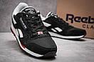 Кроссовки мужские Reebok Classic, черные (13266) размеры в наличии ► [  45 (последняя пара)  ], фото 5