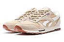 Кроссовки мужские Reebok Classic, бежевые (13267) размеры в наличии ► [  41 42 43  ], фото 7
