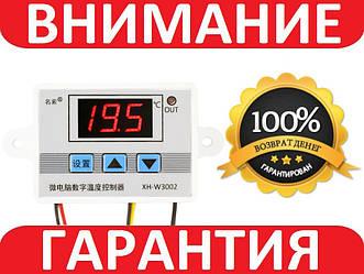 Терморегулятор XH-W3002 220В