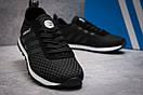 Кроссовки женские Adidas Lite, черные (13411) размеры в наличии ► [  39 40 41  ], фото 5