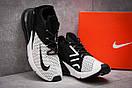 Кроссовки мужские Nike Air Max 270, белые (13422) размеры в наличии ► [  40 (последняя пара)  ], фото 3