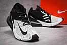 Кроссовки мужские Nike Air Max 270, белые (13422) размеры в наличии ► [  40 (последняя пара)  ], фото 5