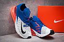 Кроссовки мужские Nike Air Max 270, синие (13424) размеры в наличии ► [  43 (последняя пара)  ], фото 3