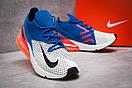 Кроссовки мужские Nike Air Max 270, синие (13424) размеры в наличии ► [  43 (последняя пара)  ], фото 5