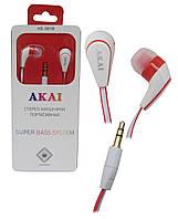 Наушники вакуумные AKAI HD-581B/W