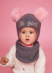 Набор однотонная шапочка на завязки + хомут 44 см Dembohouse (Україна) Зима серый/розовый