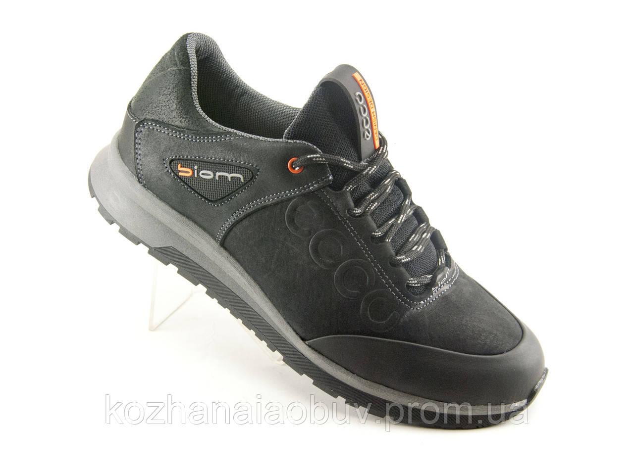 Демисезонные кроссовки ecco черный  продажа efaa399ae0c65