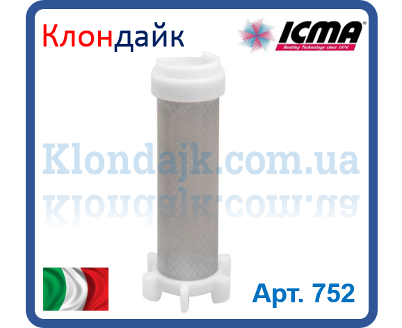 Icma Фильтрующий картридж 1-1 1/4