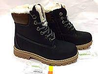 Зимние ботинки для девочки 34-38