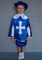 Премиум! Мушкетёр Синий Новогодние Костюмы для детей, Комплектация 3 Элемента, Размеры 3-6 лет, Украина