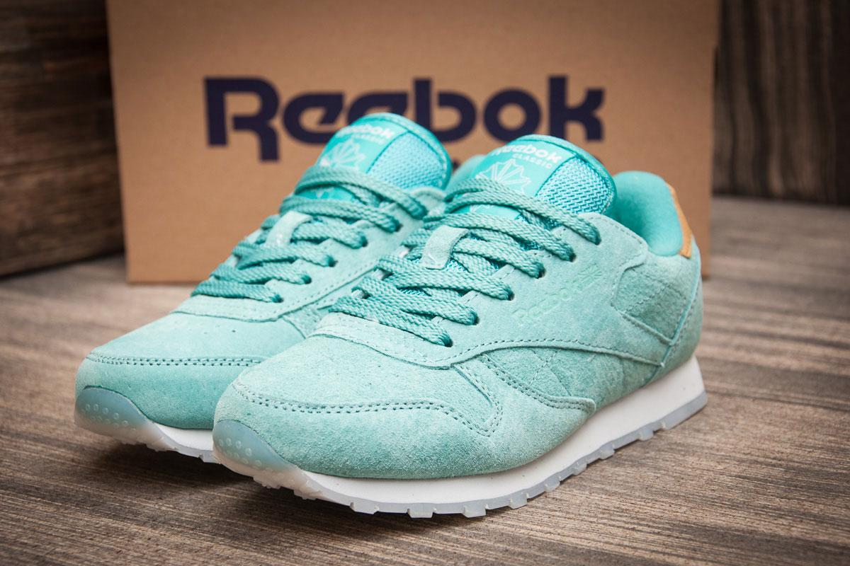 Кроссовки женские Reebok Classic, мятные (11231) размеры в наличии ► [  37 38 39 40  ]