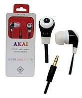 Наушники вакуумные AKAI HD-571B/W