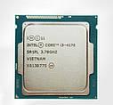 """Процессор Intel Core i3-4170 BX80646I34170 3.7GHz Socket 1150 BOX """"Over-Stock"""", фото 2"""