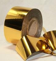 Фольга для лиття золота ( перекладна )