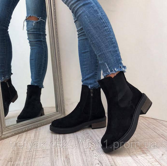 Ботинки челси из натуральной замши чёрного цвета