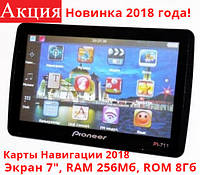 GPS навигатор Pioneer PI-712 New (713)