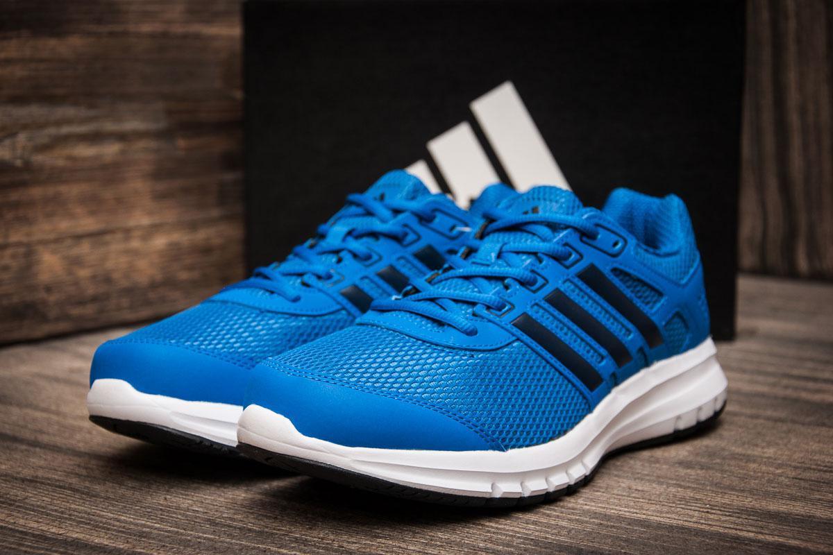 Кроссовки мужские Adidas Duramo Lite M  ( 100% оригинал  ), синие (7060-2) размеры в наличии ► [  45 46  ]