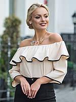 (XS, S, M, L) Витончена жіноча блузка з відкритими плечима Lirony