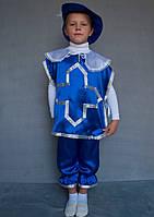 Детский карнавальный костюм Мушкетёр №1 (синий)