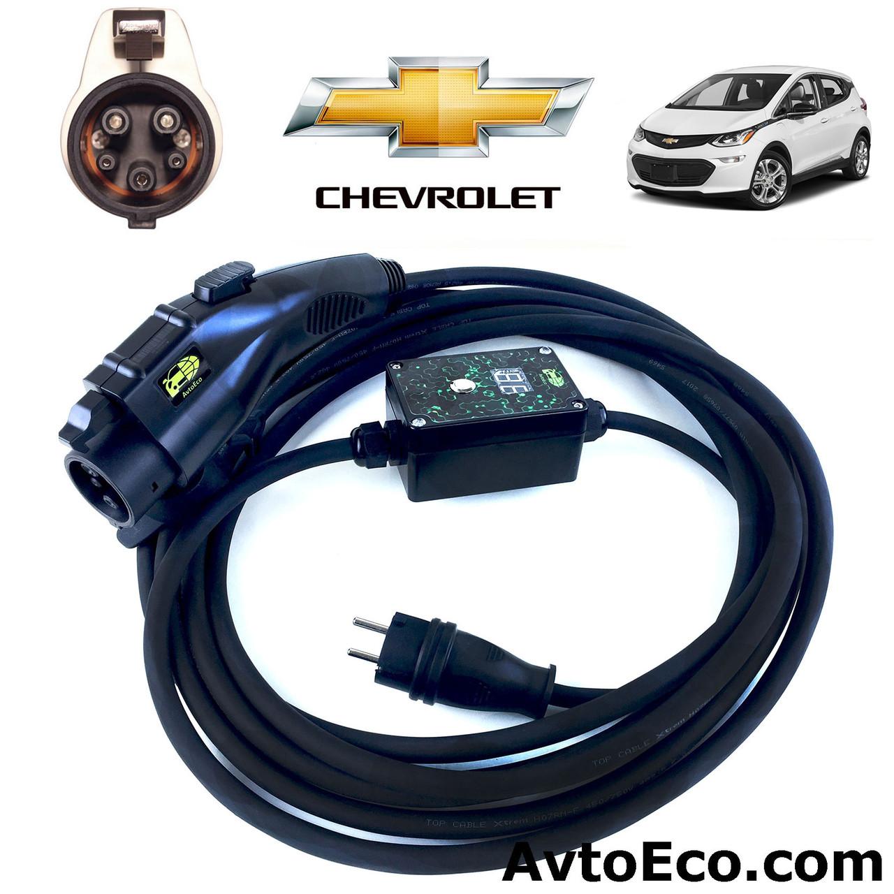 Зарядное устройство для электромобиля Chevrolet Bolt AutoEco J1772 16A BOX