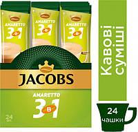 Кофейный напиток Jacobs 3 в 1 Amaretto 24 х 12 г