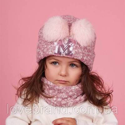 Набор шапочка + хомут Dembohouse (Україна) Зима малиновый меланж 46 см
