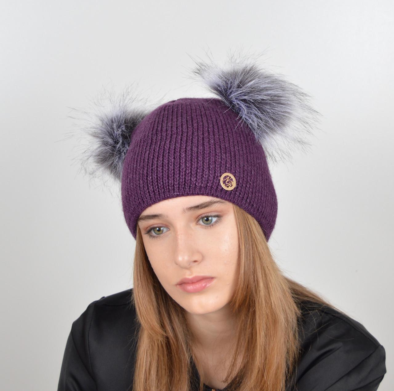 """Женская шапка с 2 помпонами """"Дора"""" Фиолет"""