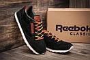 Кроссовки мужские Reebok Classic, черные (1074-3) размеры в наличии ► [  41 42  ], фото 5