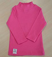 Детский гольф - розовый, фото 1
