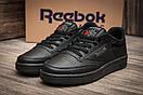 Кроссовки мужские Reebok Club C, черные (11083) размеры в наличии ► [  43 (последняя пара)  ], фото 3
