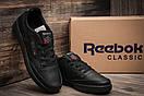 Кроссовки мужские Reebok Club C, черные (11083) размеры в наличии ► [  43 (последняя пара)  ], фото 5