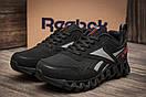 Кроссовки мужские Reebok Zigwild TRZ, черные (11191) размеры в наличии ► [  42 (последняя пара)  ], фото 3