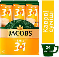 Кофейный напиток Jacobs 3 in 1 Latte 24 x 13 г