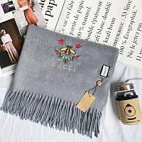 Шикарный серый шарф в стиле Gucci