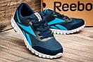 Кроссовки мужские Reebok RealFlex, темно-синие (2603-1) размеры в наличии ► [  41 44  ], фото 5