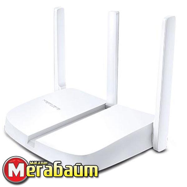 Роутер Mercusys MW305R v2 (N300, 1*FE Wan , 3*FE LAN , 3 антенны)